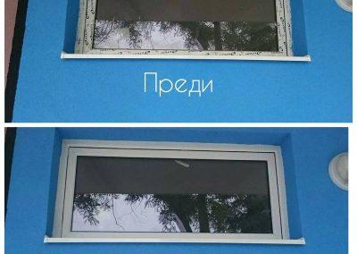 Почистване на ЦДГ Чайка прозорец преди и след