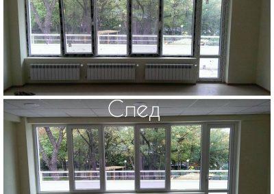 Почистване на ЦДГ Чайка прозорци преди и след