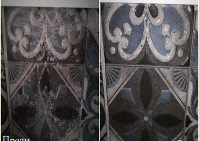 Почистване на Плочка преди и след