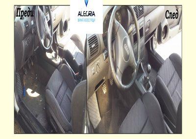 Почистване на автомобилен интериор преди и след