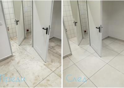 Почистване на баня преди и след