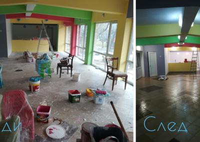 Почистване на детски кът преди и след